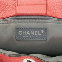 AUTHENTIC CHANEL CORAL PINK EXECUTIVE CERF LARGE TOTE SHOPPER BAG SHW  image 11