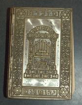 Lot of 3 Bible Siddur Hebrew Metal Binding Vintage Prayer Book Judaica Israel image 9