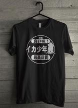 Squid Boy Men's T-Shirt - Custom (1848) - $19.12+