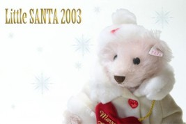 Steiff 2003 Little Santa Japan Christmas Japan 2000 limited Teddy Bear R... - $405.23