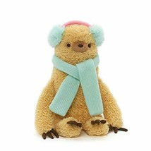 "GUND Pusheen's BFF Winter Sloth Plush 8"" Best Friend Scarf Earmuffs Coll... - $19.99"