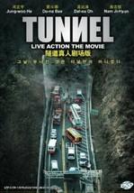 Korean Movie The Tunnel (2016 Film) ~ All Region ~ Brand New & Factory Seal ~