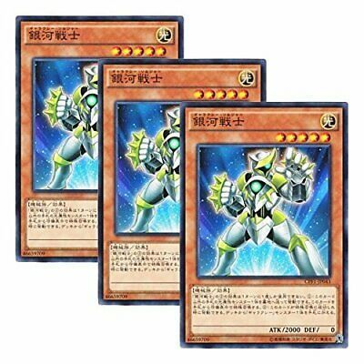 [3 sheets set] Yu-Gi-Oh Japanese version CPF1-JP043 Galaxy Soldier Galactic Warr
