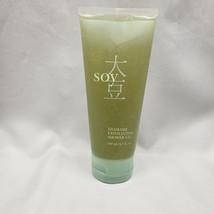 AVON Wellness - Soy Edamame Exfoliating Shower Gel 6.7oz NEW - $14.82