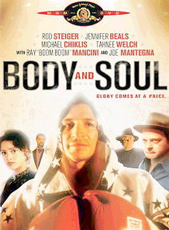 Body and Soul (DVD, 2005) Brand New Factory Sealed