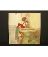 Art Tile After Leon Bonnat Roman Girl at Fountain 11.5 inch Square - $15.00