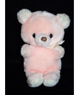 "Russ Berrie TEDDY BEAR 8"" BUFFY Pink Brown Nose Soft Plush No Wind Key S... - $29.96"