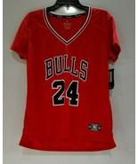 Fanatics Branded Women's Red Lauri Markkanen Chicago Bulls Size M SP4947585 - $40.15