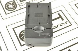 Nikon EN-EL3e Home & Car Battery Charger for Nikon EN-EL3E ENEL3E D200  ... - $29.99