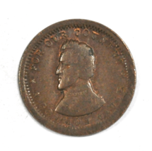 For Our Country Common Cause Now and Forever Civil War Token 19mm image 1