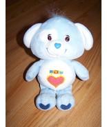 """9"""" Care Bear Cousin Loyal Heart Dog Bean Bag Plush 2004 Blue Heart Tummy... - $15.00"""