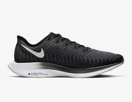 Nike Zoom Pegasus Turbo 2 Women's Running Shoe AT8242-001 - $130.00
