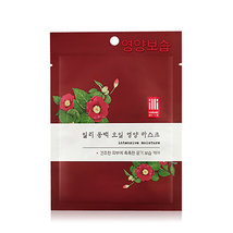 [ILLI] Dongbak Oil intensive moisture mask sheet Korean Cosmetic- 5pcs - $8.59