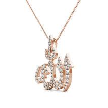 2.00 CT Unisex 14K Rose Gold Islamic Arabic Allah Diamond Charm Pendant ... - $1,335.51