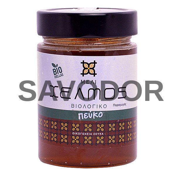 ORGANIC Pine Honey 480gr-16.93oz Kalavrita Greek Excellent taste NEW HARVEST BIO