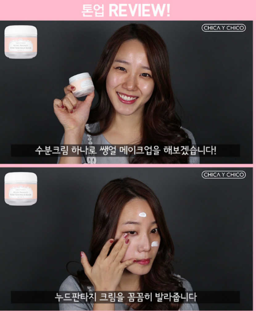 CHICA Y CHICO] B-SALIC 2.0 Nude Fantasy Whitening Cream 55ml KBeauty Cosmetic
