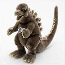Steiff X Godzilla 1954 Body Limited Mohair Plush Doll about 20 inches New - $544.49