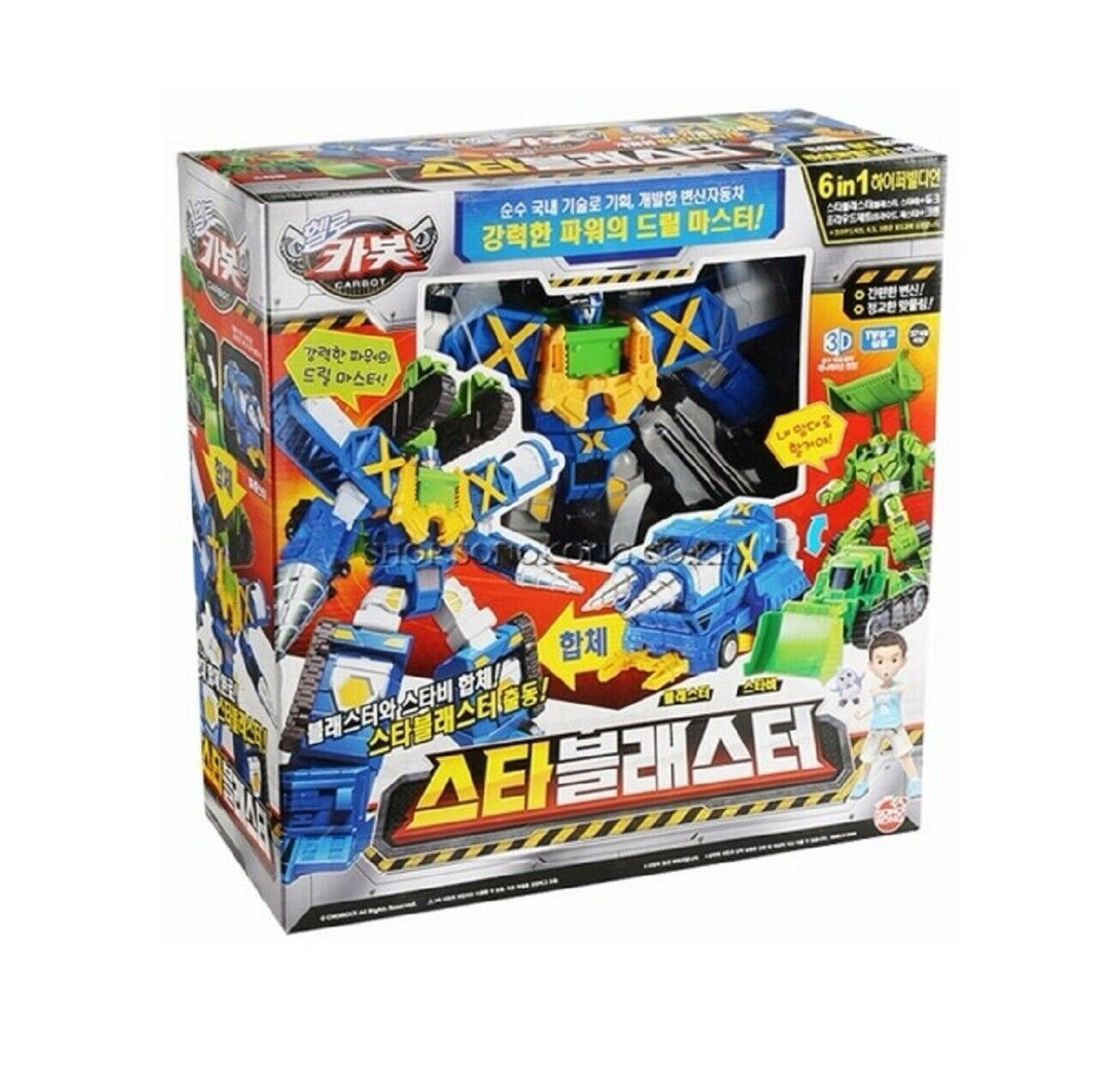 Hello Carbot Star Blaster Transformation Action Figure Toy