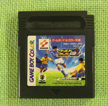 World Soccer GB2 (Nintendo Game Boy Color GBC, 1999) Japan Import - $2.99