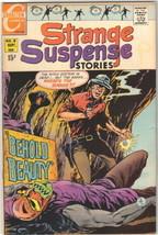 Strange Suspense Stories Comic #9 Charlton Comics 1969 FINE+/VERY FINE- - $10.23