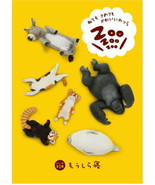 Takara Tomy Panda's ana Zoo Zoo Zoo Sleeping Animal Collection P1 Set 6p... - $22.93