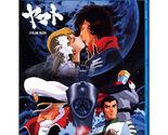 Space Battleship Yamato (Star Blazers) Film Saga ENGLISH Bluray Box (Movies 1-6) - €48,97 EUR