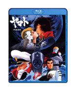 Space Battleship Yamato (Star Blazers) Film Saga ENGLISH Bluray Box (Mov... - $55.99