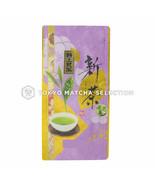 Neu Tee 2017 [Standard] Chakouan Kagoshima Sincha neu grüner tee 100g (3... - $32.68
