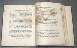 Judaica Pesach Passover Illustrated Budko Bezalel Haggadah 1921 Hebrew Berlin image 7