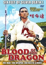 Blood of the Dragon DVD Kung Fu martial arts action Jimmy Wang Yu, Meng Fei - $19.99