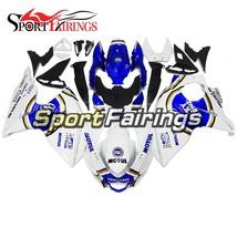 For Suzuki GSXR1000 K9 2009 10 11 12 13 14 15 2016 Lucky Strike Motorcycle Cover - $445.98