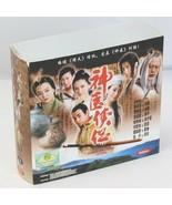 The Demi Gods & Semi Devils 天龍八部之六脈神劍 & 天龍八部之虛竹傳奇 Hong Kong Chinese TVB - $73.50