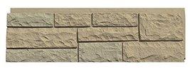 NextStone Random Rock Panel - Tri Buff (4 Pack - 19 sq.ft.) - $149.94