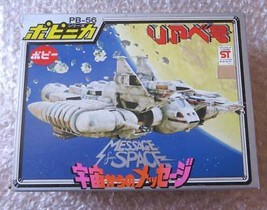 Popy PB-56 MESSAGE from SPACE LIABE  - $1,037.52