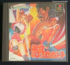Used Nekketsu Oyako PS PlayStation Operation has been confirmed 1994 Japan - $81.33