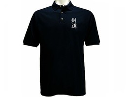 Kendo ken do Kanji Japanese Hieroglyph martial arts MMA black polo style... - $14.99