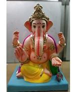 Ganesh chaturthi Hindu Lord Ganpati visarjan Hindu Festival from India E... - $499.00