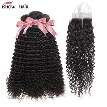 Ishow Malaysian Kinky Curly Bundles With Closure 4*4 Lace Closure With Baby Hair - $318.00