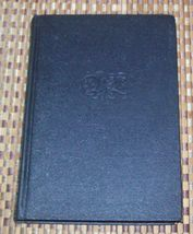 Pilgrim's Progress and The Holy War by John Bunyan 1934 HB - $20.00