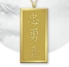 Mulan Loyal, Brave, True Disney Movie Club Collectible Pendant New - $20.99