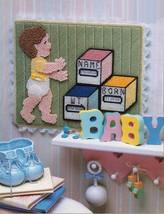 Plastic Canvas Baby Birth Record Wall Door Hanger Pig Music Box Planter Pattern - $6.99