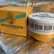 NEW IN BOX FRESH Brazilian Bum Bum Cream Full Size 8.1oz image 2