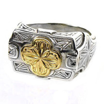 02002221 gerochristo 2221 medieval byzantine ring 1 thumb200