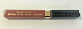 ELIZABETH ARDEN High Shine Lip Gloss 0.22oz - MANDARIN SHINE  *NEW.UNBOXED* - $12.87