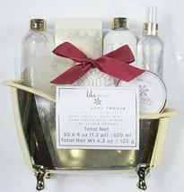 LILA GRACE GOLD BATH TUB OF BODY TREATS 7 PIECE SET NEW VANILLA BROWN SUGAR - $19.79