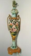 Rare Antique Capodimonte Sex Nude Figures Italian Pottery Lamp W/CHERUBS - $484.03
