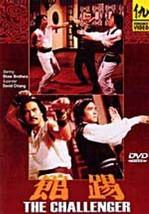 The Challenger aka The Deadly Challenger DVD David Chiang, Norman Chu ku... - $19.99