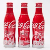 Yokohama & 2 Hokkaido Coca Cola Aluminum Full bottle 3 250ml Japan Limited - $38.61