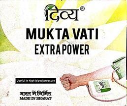 Patanjali 6 x Ramdev Divya Herbal Ayurvedic Mukta Vati (For High Blood Pressure) - $29.30