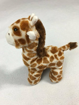 "Manhattan Toy Company Voyagers Olive Giraffe Plush Stuffed Animal 9"" - $8.99"